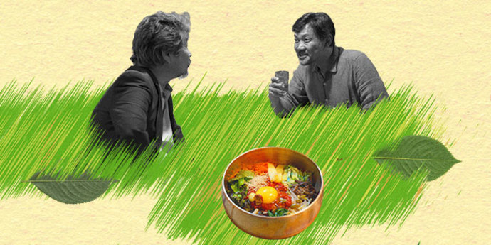 """image of the Exclusive Movie Poster of the Week: Hong Sang-soo's """"Grass"""""""