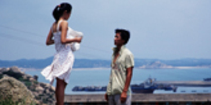 """image of the Sinophilic Cinephilia: Asia Society's """"China's Past Present, Future on Film"""""""
