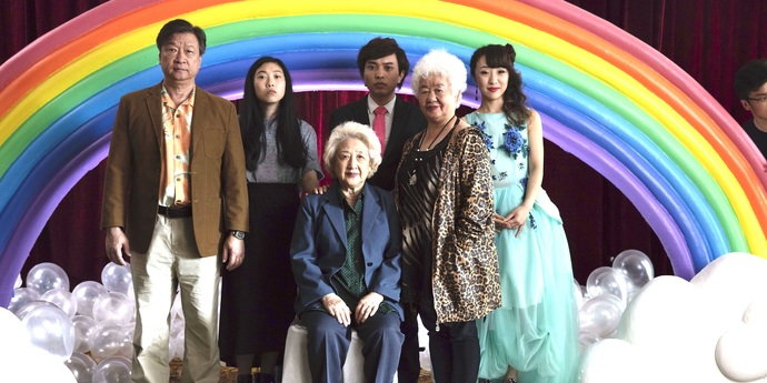 """image of the Bitter Truths: Lulu Wang on """"The Farewell"""""""