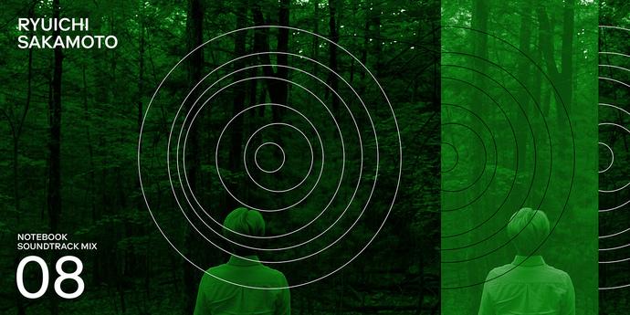 image of the Notebook Soundtrack Mix #8: Universal Meditations  — The Film Music of Ryuichi Sakamoto