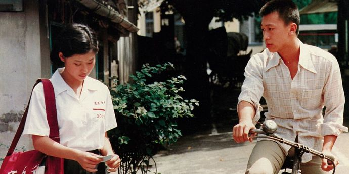 image of the Taiwan Stories: The New Cinema of the 1980s