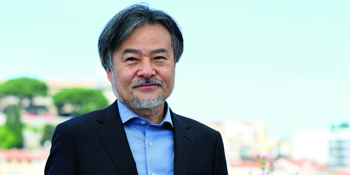 image of the Notebook Primer: Kiyoshi Kurosawa