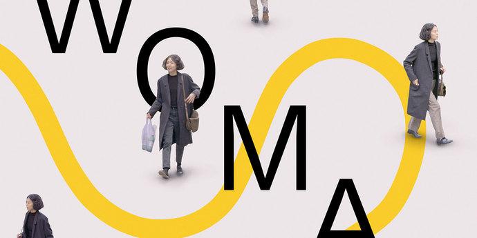 "image of the Movie Poster of the Week: Hong Sang-soo's ""The Woman Who Ran"""